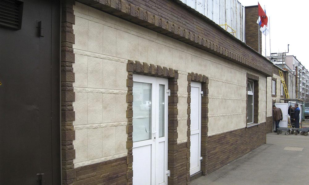Обшивка дома цокольным сайдингом Фасадная плитка