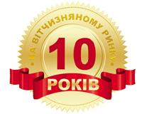 10-лет